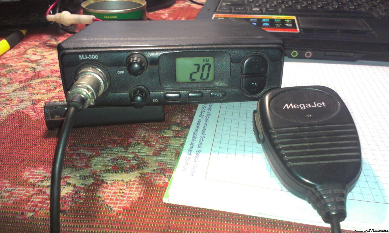 Радиобарахолка Минск