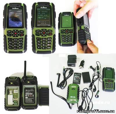 Рация своими руками из мобильного телефона